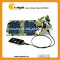 New energy saving solar charger with 5w folding solar panel wholesale