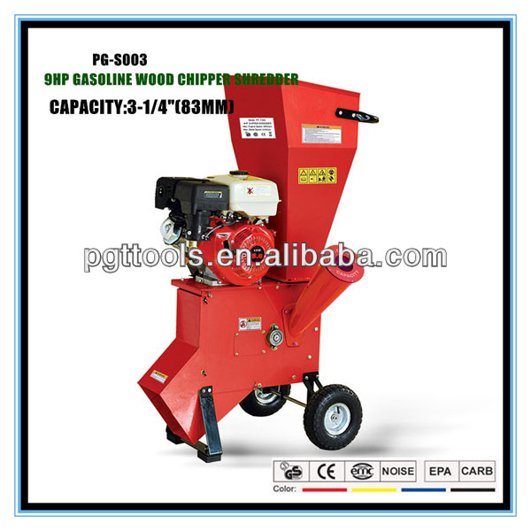 9HP 83MM Gasoline Intimus Auto Shredder