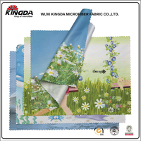 Brand new multi purpose microfiber cleaning cloth with high quality