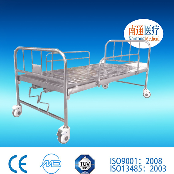 Nantong medical since 1954 hospital bed home care high quality