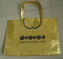 cheap fashion cheapest non woven bag/ paper gift bags with ribbon handles/ recycled non woven bags direct