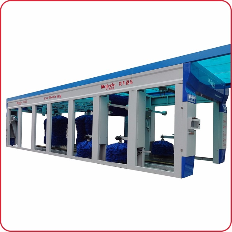 High quality energy saving reasonable structure multi-function Mejede tunnel car wash machine