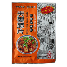 Yidayuan Spicy Beef Seasoning, 150g per Bag, Chili Sauce, Condiment of Sichuan Flavors