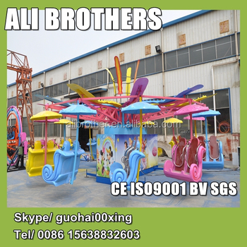 [Ali Brothers]swing rides double flying for sale