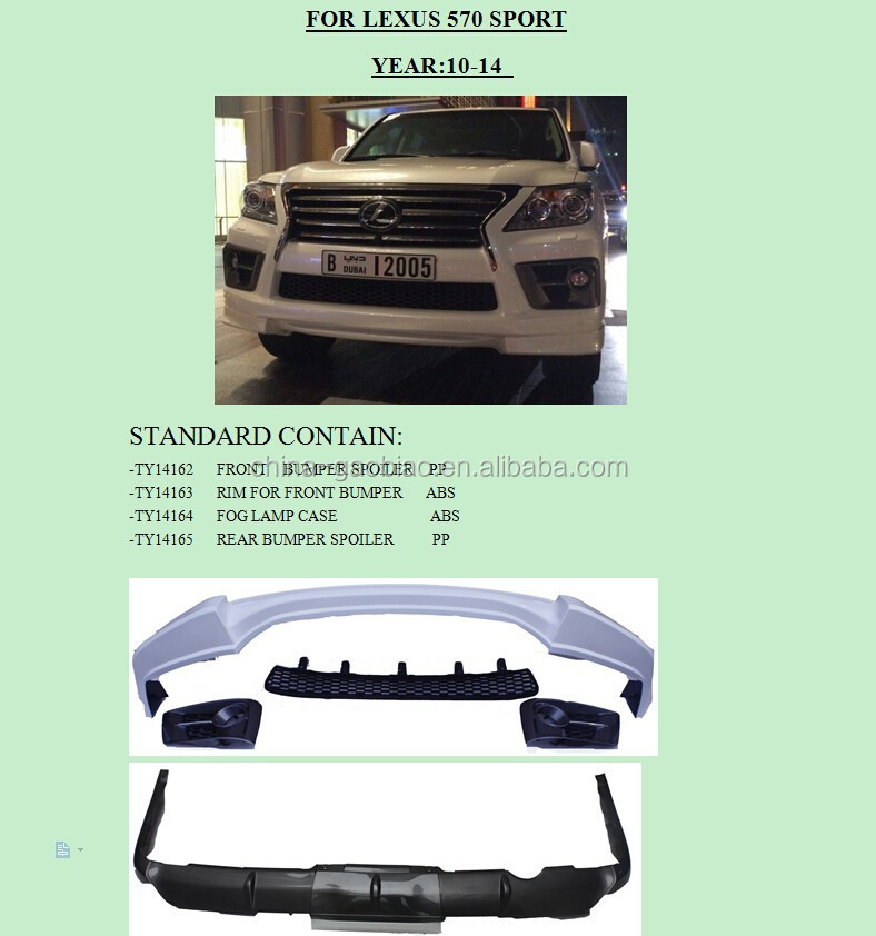 SPORT BODY KIT FOR LEXUS LX570