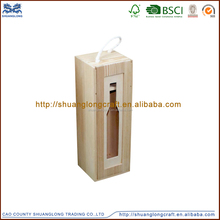 fashional and cheaper wine bottle packing box/wine storage box case/wine wooden box for packing