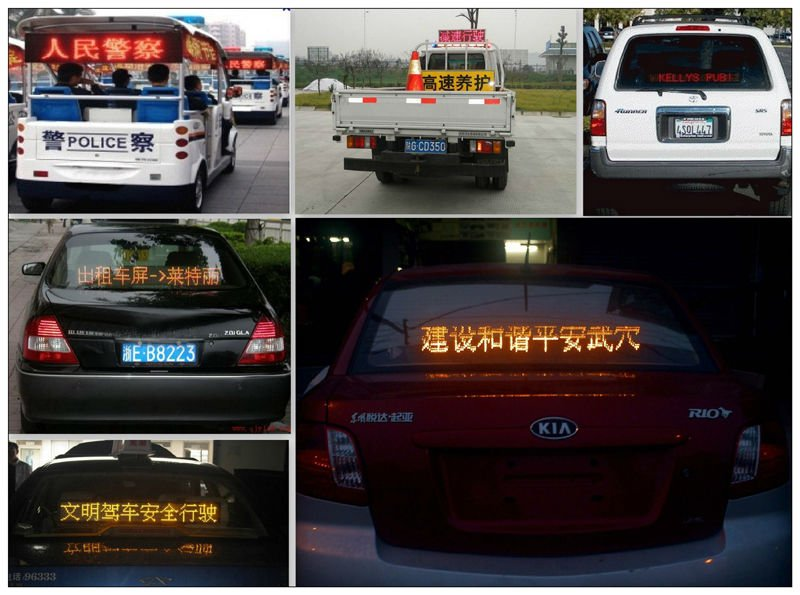 2014 New Advertising Led Screen For Car Wholesale In Alibaba China
