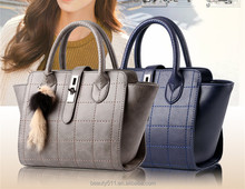 2017 pu designer wholesale leather fashion handbags latest ladies bags handbag HB13