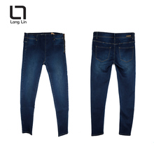 Custom new style blank men pent jeans trousers wholesale