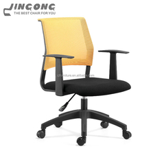 alibaba furniture computer staff sleeping chair office chair
