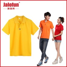 chinese polyester family t shirts new design polo t shirt