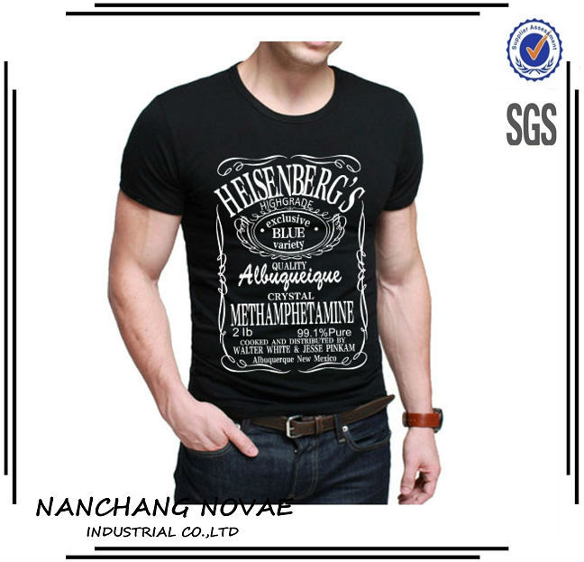 Latest Stylish Summer Style T-shirts For Men Cool Shirt T Shirt ...