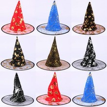 2015 the most hot selling Halloween double cap hat Magic Hat Christmas dance Magic Hat