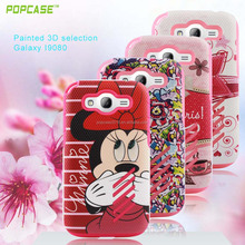 Beautiful Mars combo cases ,order without now low price phone accessories for Samsung I9080