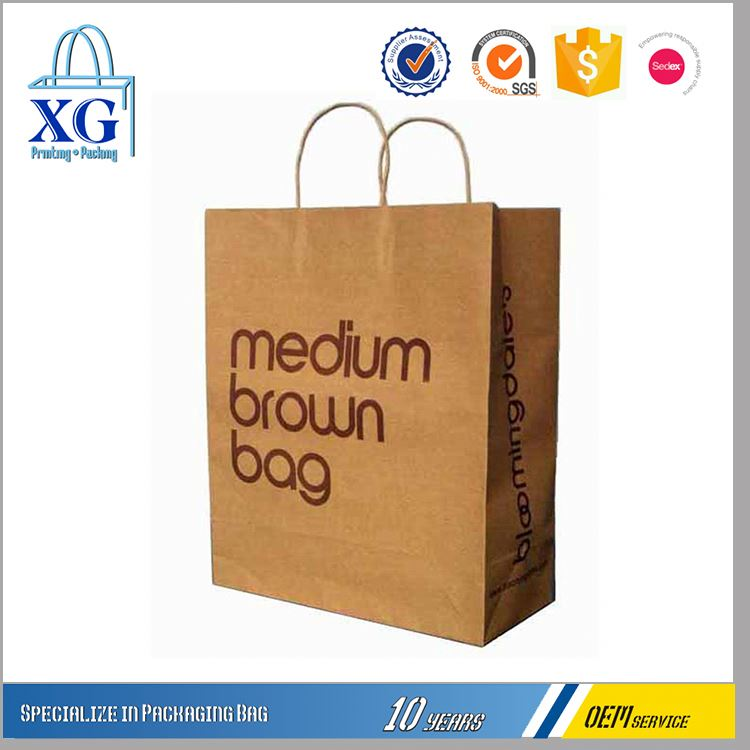 Newest selling high standard recyclable cheap gift paper bag