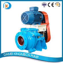 Horizontal centrifugal metal liner slurry forth pump,Horizontal Abrasion & Corrosion Resistant Slurry Pump