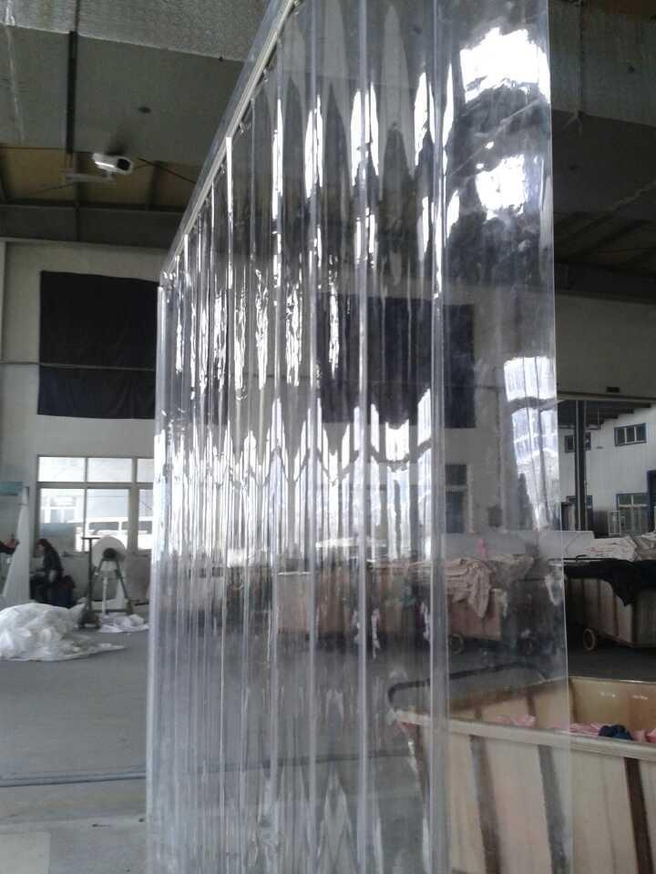 Zizhao Factory Plastic Curtain For Kitchen