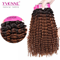 Alibaba express china kinky curly ombre bundles 100% remy human hair extension