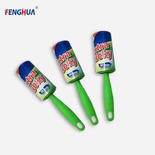 High quality dry cleaning lint sticky roller