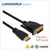 Linkworld reliable hdmi to dvi cable assembly