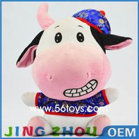sitting Soft fuzzy plush toy for toddlers ,certificated adorable plush cow toy for baby/ kids