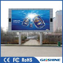 Gloshine Hot Sell P8 Outdoor led board display price with waterproof cabinet