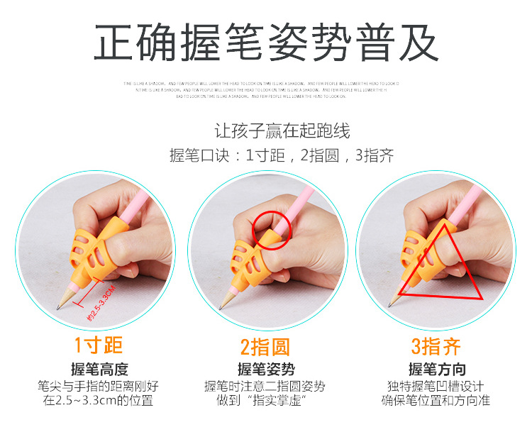 Good use writing and grasping correction rubber correct pencil/pen grip free shipping pencil grips for kids Pencil case