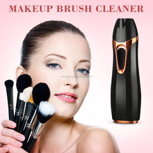Cosmetic Makeup Tools Makeup Brush Cleaner Device Electronic Cleaning Machine Cosmetic Make up Brush Cleaner