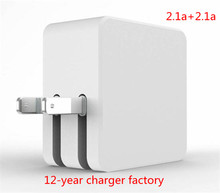 2014 New arrival 5V/4.2a dual usb wall charger for apple sumsung