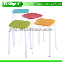 (V052007) Colourful kitchen living room adjustable step stool