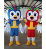 /product-detail/hot-cosplay-seagull-mascot-costume-cartoon-magpie-bird-bug-chicken-animal-turkey-mascots-60782032477.html