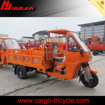 economic usefuly easy driving chinese motor motorcycle for sale cargo tricycle with cabin in Africa moto motor cycles