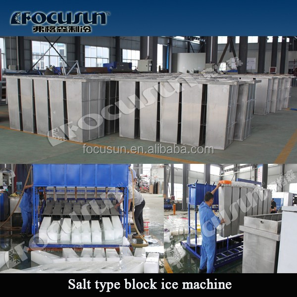 Big Project 20 tons Ice Block plant For Fishery Processing, meat processing