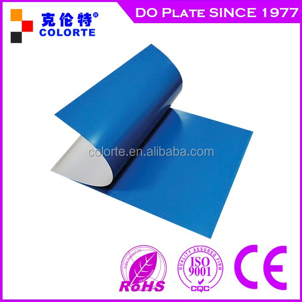 Huaguang Thermal CTP Printing Plate, The Same Level with AGFA CTP Plate