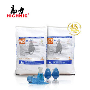 Copper Sulfate pentahydrate 99.5% price