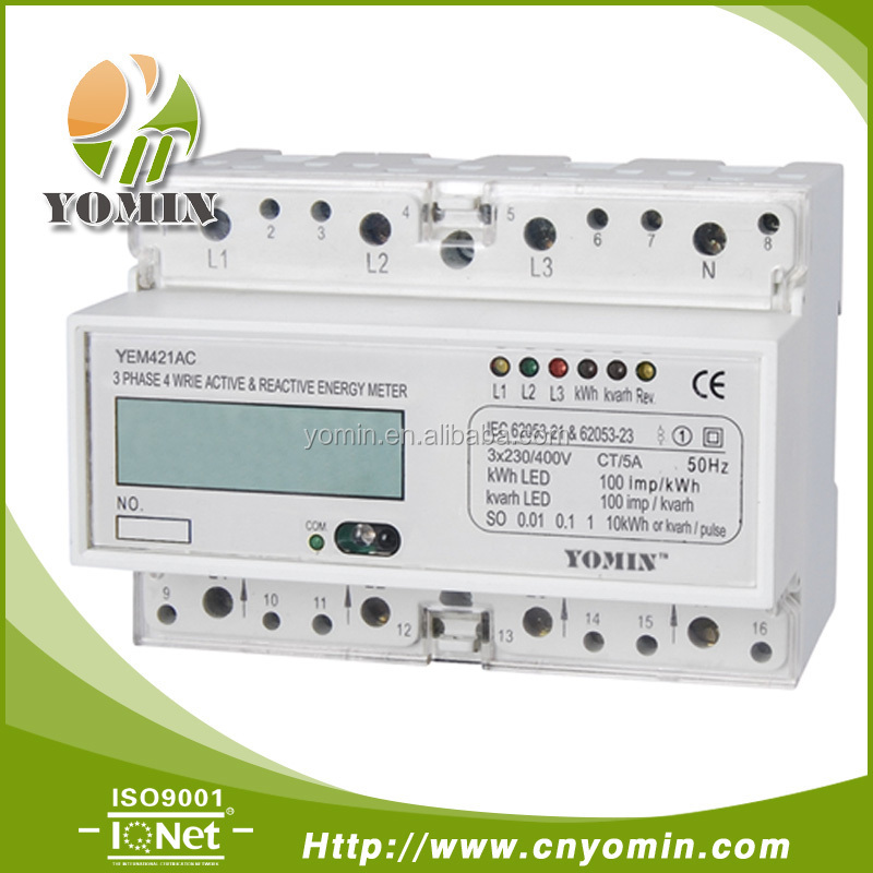 LCD DISPLAY THREE PHASE DIN RAIL SMART ELECTRICITY METER WITH FAR INFRARED AND RS485 COMMUNICATION