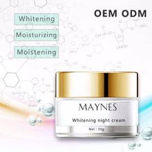 China Supplier day and night cream for whitening face