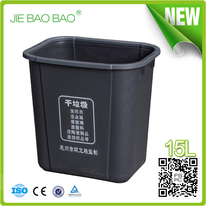 15 liter black top opener Waste bin Recycling plastic dustbin environment friendly square trash can hdpe pp containers