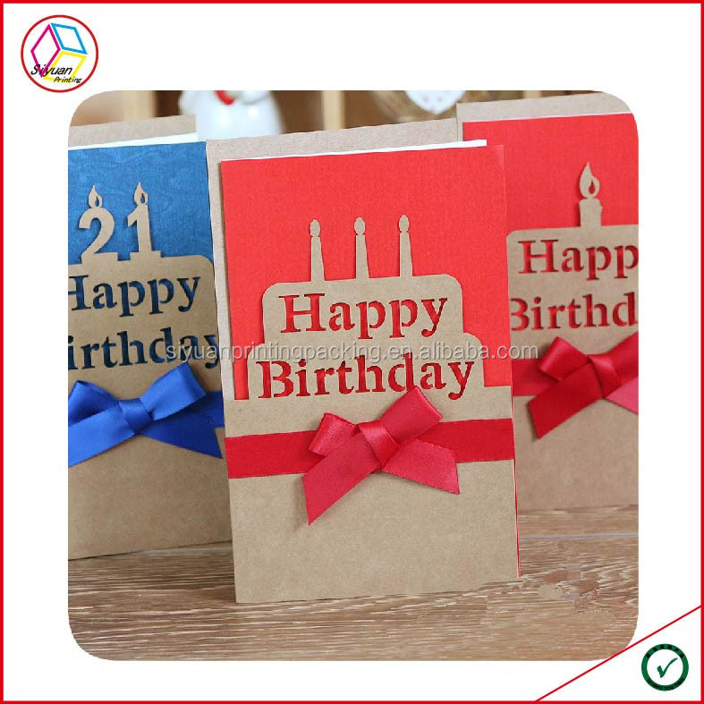 High Quality Birthday Cards Samples