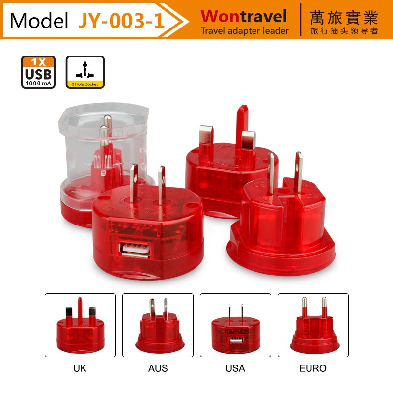 JY-003-1 multiple DC power adapter USB wall charger universal adaptor for phone accessories mobile