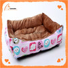 2014 New Design Cheap dog bed filling