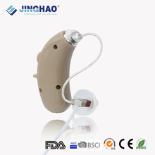 Invisible Ear Line Open Fit RIE Hearing Aid Price In Philippines