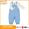 Two Pcs Baby Boy Clothing Set