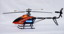 big helicopter 2.4G 4channels single blade remote control helicopter outdoor