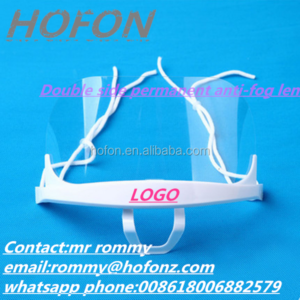 custom Logo plastic transparent mask