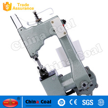 Factory Price Portable Bag Closer Domestic Sewing Machine Made in Chinacoal