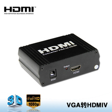 Latest VGA to HDMI Converter Adapter Supports up to 1920x1080/60Hz