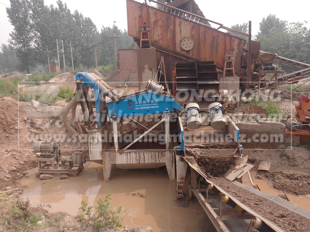 TS series linear vibration dewatering screen