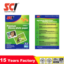 Double-side Glossy Photo Paper