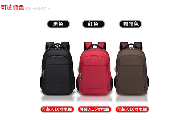 2016 Hot Sell Fashional Men`s Backpack School Backpack Bag Sports Backpack